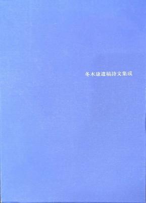f:id:bookface:20210514074257j:plain