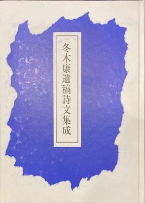 f:id:bookface:20210514074300j:plain