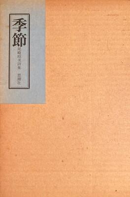 f:id:bookface:20210517203412j:plain