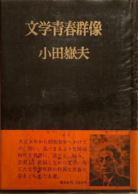 f:id:bookface:20210601085813j:plain