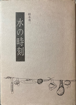 f:id:bookface:20210603095303j:plain