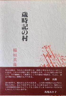 f:id:bookface:20210608101908j:plain