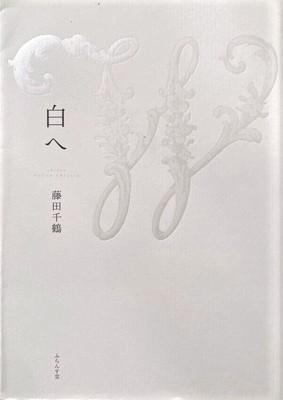 f:id:bookface:20210614103706j:plain