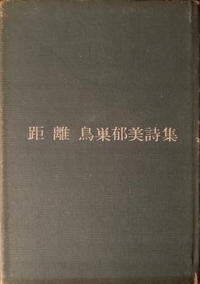 f:id:bookface:20210621085508j:plain
