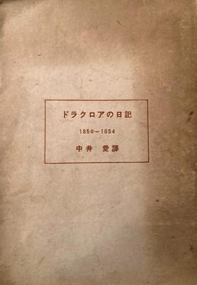 f:id:bookface:20210713070555j:plain