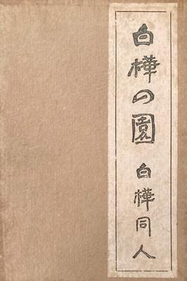 f:id:bookface:20210713081320j:plain