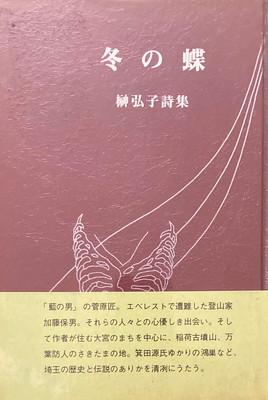f:id:bookface:20210713105327j:plain