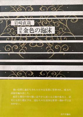f:id:bookface:20210726134339j:plain