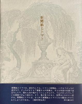 f:id:bookface:20210806162340j:plain