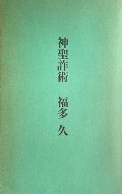 f:id:bookface:20210806162654j:plain