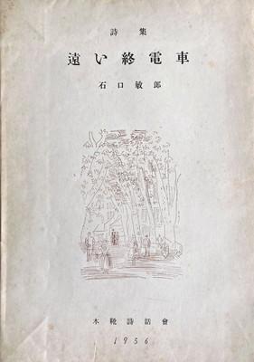 f:id:bookface:20210806163010j:plain