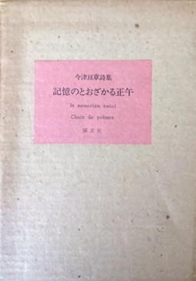 f:id:bookface:20210807083459j:plain