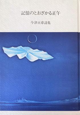 f:id:bookface:20210807083502j:plain