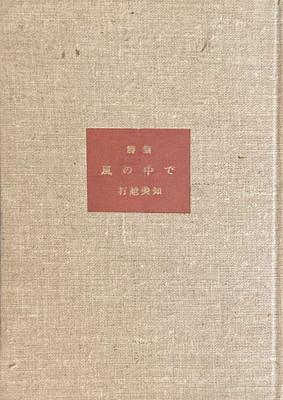 f:id:bookface:20210807085646j:plain