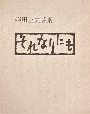 f:id:bookface:20210811122853j:plain