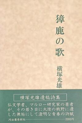 f:id:bookface:20210811123032j:plain