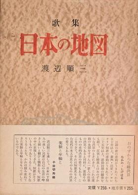 f:id:bookface:20210811125833j:plain