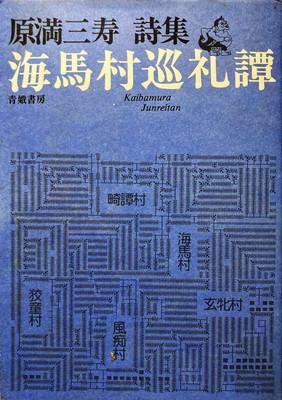 f:id:bookface:20210816100121j:plain