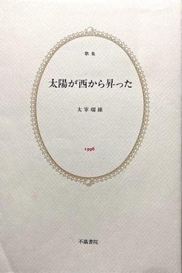 f:id:bookface:20210821083624j:plain