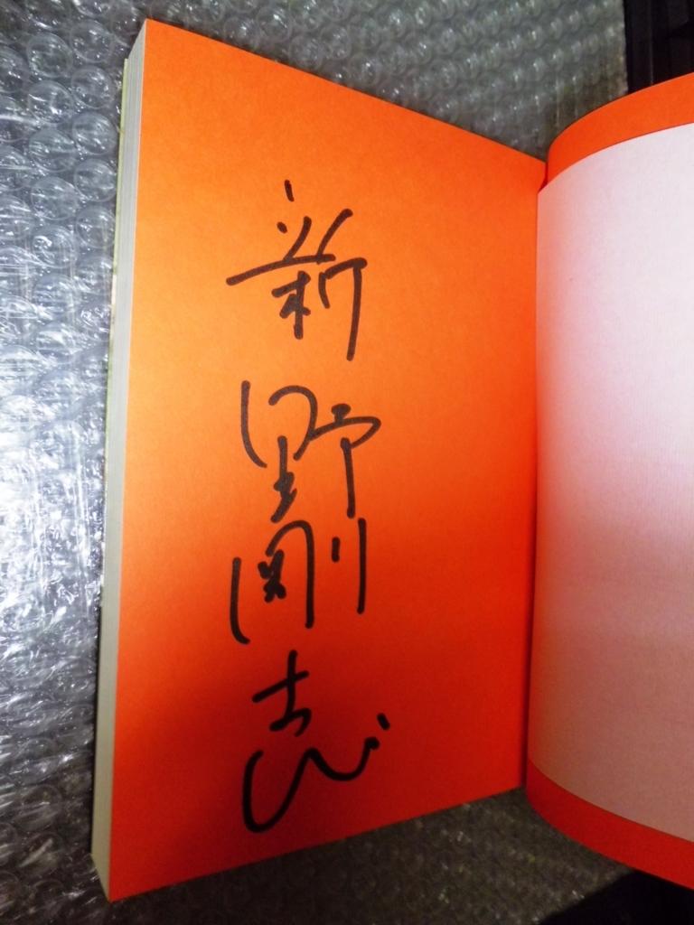 f:id:bookkawasaki:20180210035102j:plain