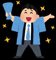 f:id:bookkeeping-miles:20180906000012p:plain