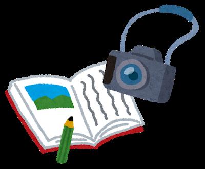 f:id:bookkeeping-miles:20180907215933p:plain