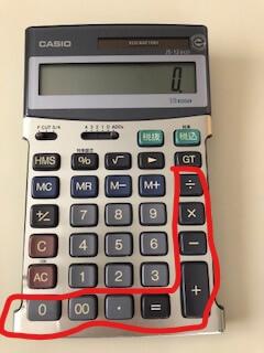 f:id:bookkeeping-miles:20180913222424j:plain