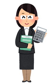 f:id:bookkeeping-miles:20180913230515p:plain