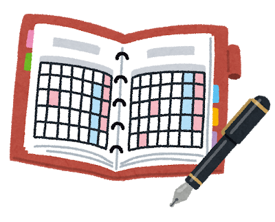 f:id:bookkeeping-miles:20181028230326p:plain