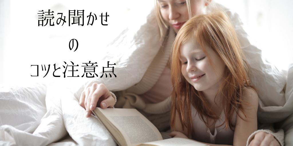 f:id:booklover_owl:20200508012119p:plain