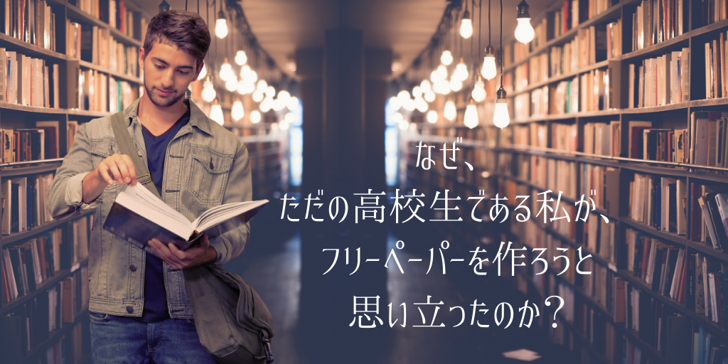 f:id:booklover_owl:20200508214429p:plain