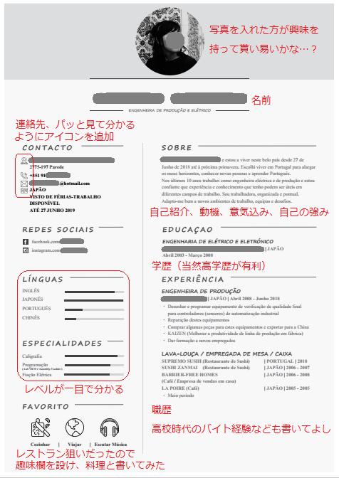 f:id:bookmark-szk:20180919084741p:plain