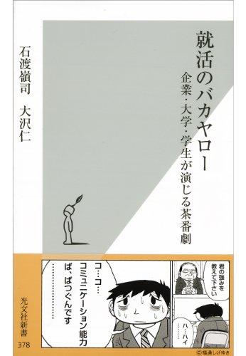 f:id:bookpotato:20170801215626j:plain