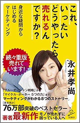 f:id:bookpotato:20170807231457j:plain