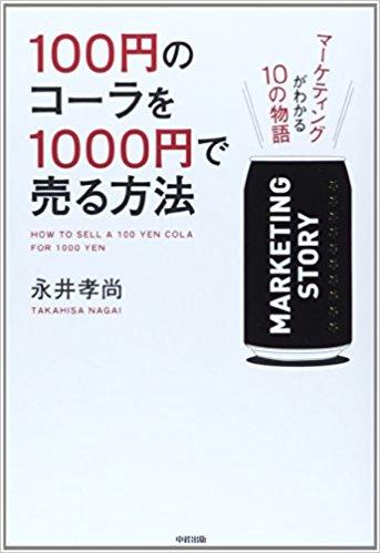 f:id:bookpotato:20170807232125j:plain