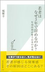 f:id:bookpotato:20170911160453j:plain