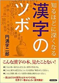 f:id:bookpotato:20171002133945j:plain
