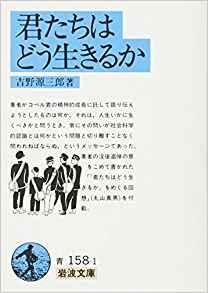 f:id:bookpotato:20171002143318j:plain