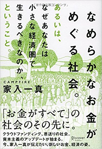 f:id:bookpotato:20171101014407j:plain