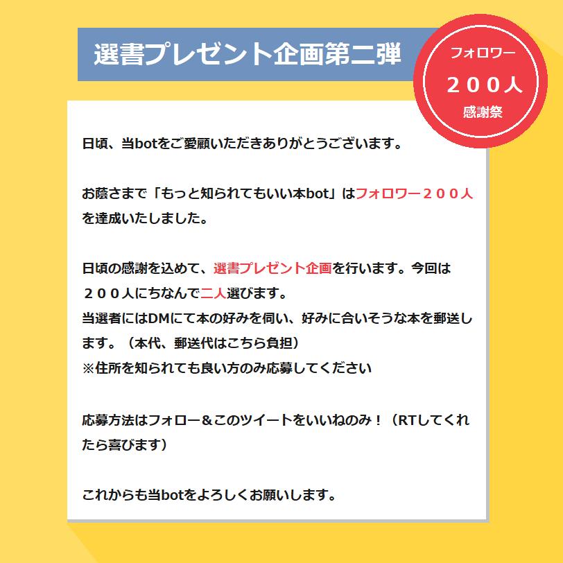 f:id:bookpotato:20171102001702p:plain