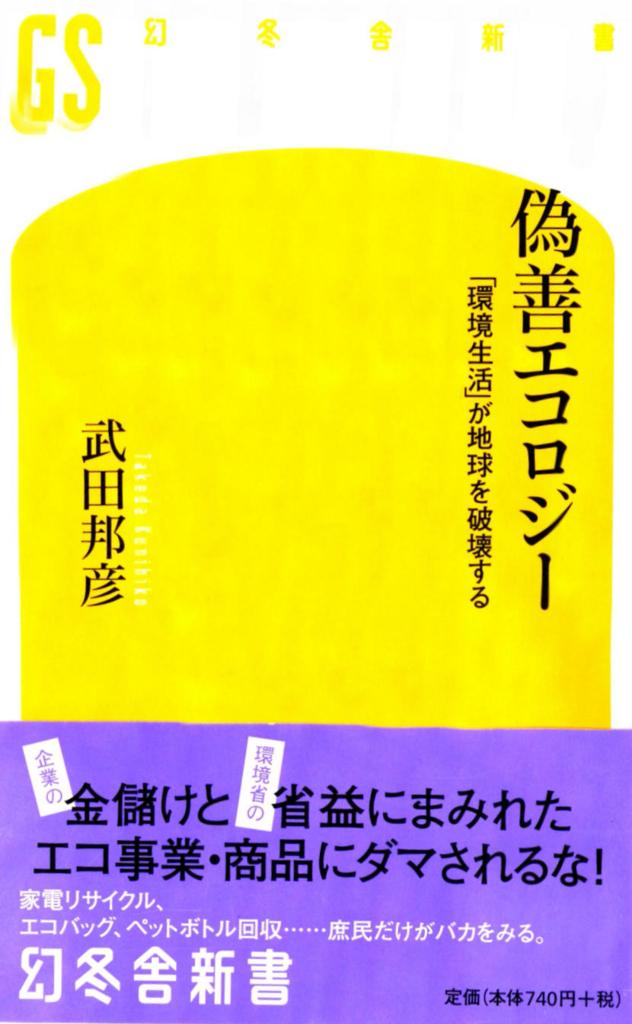 f:id:bookpotato:20171103233409j:plain