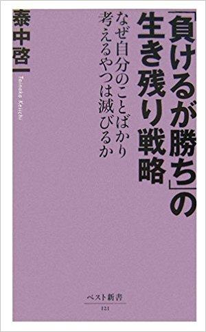 f:id:bookpotato:20171103235807j:plain