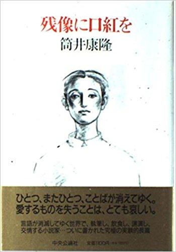 f:id:bookpotato:20171104001623j:plain