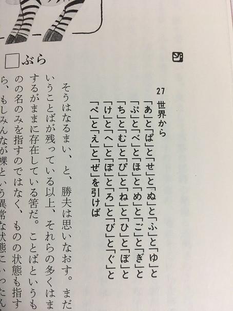 f:id:bookpotato:20171104001820j:plain