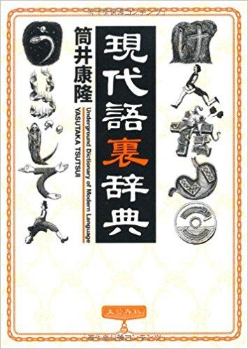 f:id:bookpotato:20171104002031j:plain