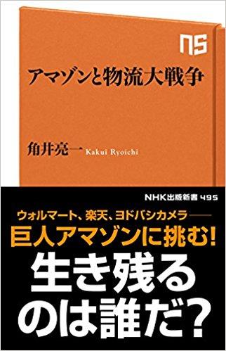 f:id:bookpotato:20180118225612j:plain