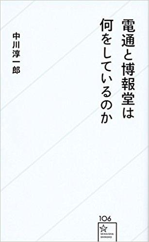f:id:bookpotato:20180118231053j:plain
