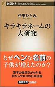 f:id:bookpotato:20180118231736j:plain