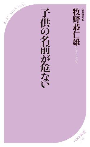 f:id:bookpotato:20180118232133j:plain