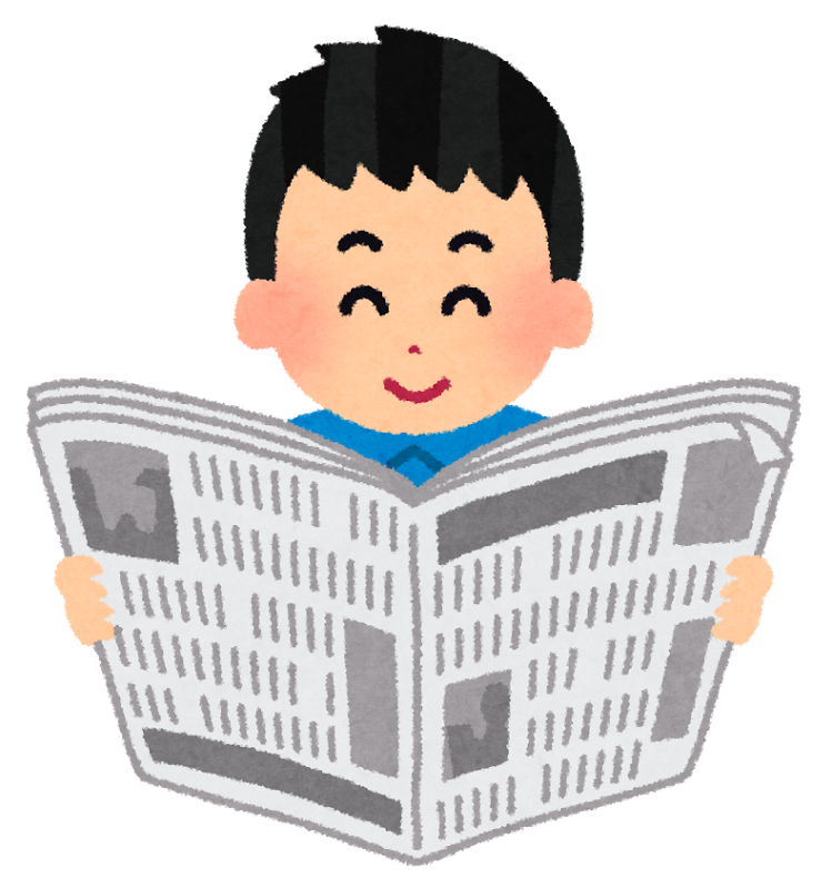 f:id:bookpotato:20180212094356p:plain